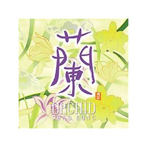 Orchid - Shao  Rong