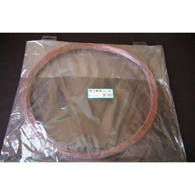 Fil à ligaturer - COP 500 gr - 1.2 mm