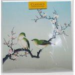 Carte - Cerisiers et oiseaux turquoise
