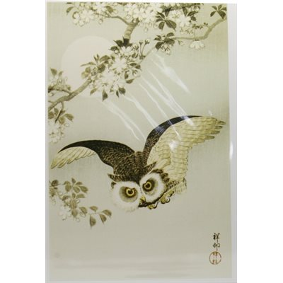 "Card - Koson ""Scops Owl, Blossoms and Moon"""