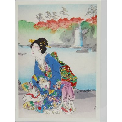 Card - Japanese Collection - No. 6