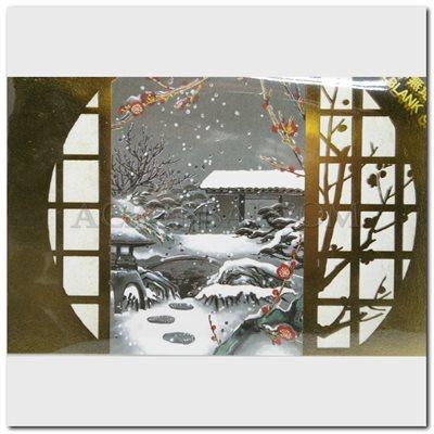 "Card - Oshima, Ren ""Winter Garden"""