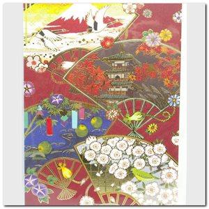 """Card - Tanimoto, Ichiro  """"Four saisons"""""""