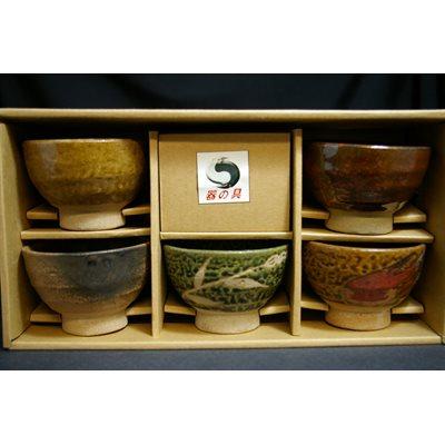 Tasses à thé - Terre (ens. 5) - 4.5 x 3